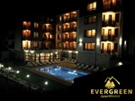 Слика за Evergreen Aparthotel & Spa 4*